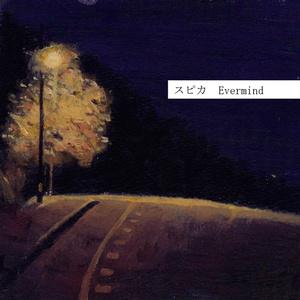 Single「Evermind」