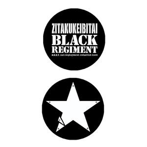 自宅警備隊キャラクター缶バッジ32mm・ロゴ