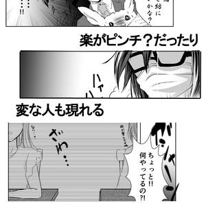 【アイナナ】Cafe TRIGGERへようこそ!