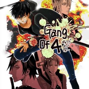 Gang of 4