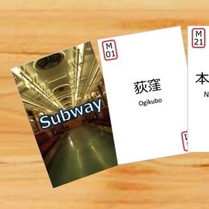 Subway(販売中止しています)