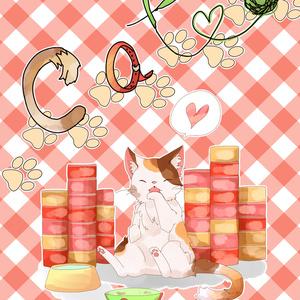小説本三点セット【晴天+季節+Cat】