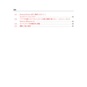 Code for 同人誌 2017 Spring