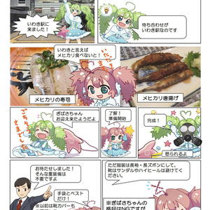 Code for 同人誌 Vol.2