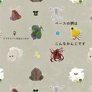 クトゥルフ■iphoneケース/Mint