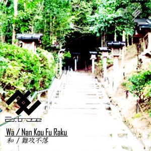 Extrose - Wa / Nan Kou Fu Raku (和 / 難攻不落)