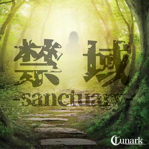 禁域 -sanctuary-