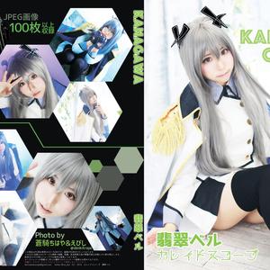 KANAGAWA【DISC版】