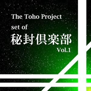 The Toho Project set of 秘封倶楽部 Vol.1