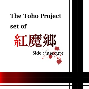 The Toho Project set of 紅魔郷 Side : insecure