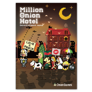 [Overseas]Million Onion Hotel Development Notes