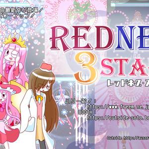 REDNEG 3STARS(レッドネグスリースターズ)