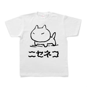 ニセネコTシャツ