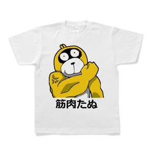 筋肉たぬTシャツ