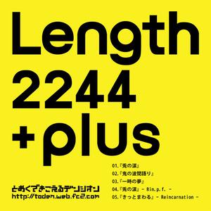 Length 2244 Plus
