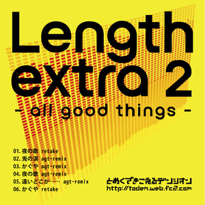 Length Extra 2  - all good things -