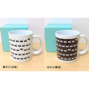子ネコいっぱいマグカップ
