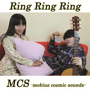 RingRingRing/涙色