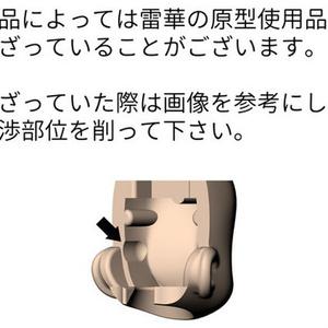 【機人企画】 フェイスパーツセット1