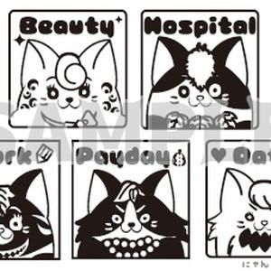 スケジュールスタンプセット フルーツ猫①