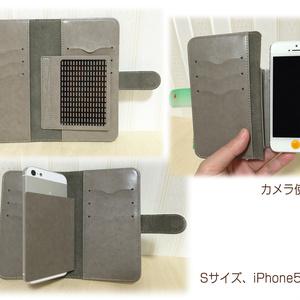 【送料無料】オカメインコAndroid対応手帳型ケース
