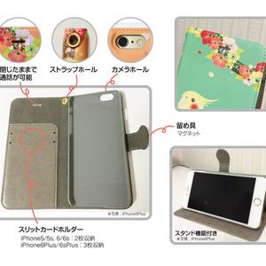 【送料無料/5/5s/SE値下げしました】オカメインコ 手帳型iPhoneケース