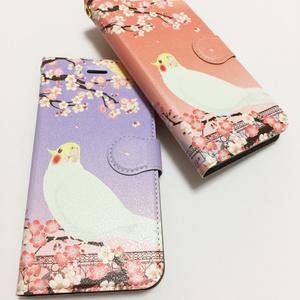 【iPhone8/8Plus対応】オカメインコ 手帳型iPhoneケース