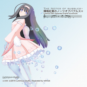 輝鳴紅葉のノーツオブバブルス+ -Luminous Diary Appended Original Soundtracks