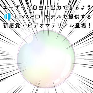 ルミナスタジオ一番いいビデオ素材集 Vol.1