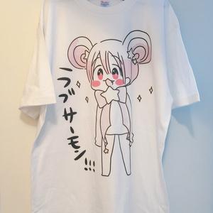 ラブサーモン!Tシャツ