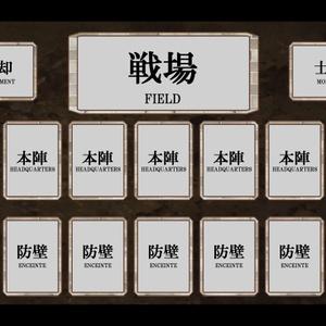 【BattleofUnion】プレイシート