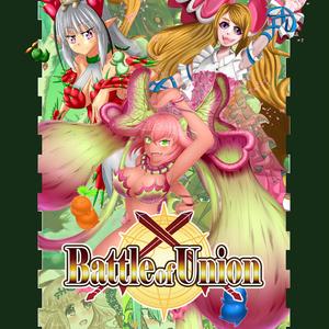 【BattleofUnion】緑の国エスドラド共和国