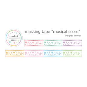 音楽記号 マスキングテープ