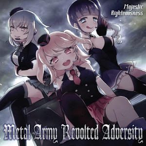 Metal Army Revolted Adversity