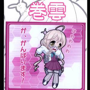 SDキャラマグネット(SQ) 艦これ 巻雲