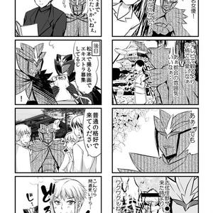 大松盆マツモトリガー2