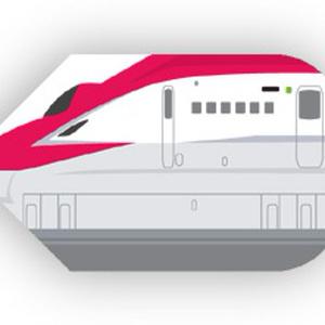 新幹線 痛ダーツフライトストラップ 【各種】