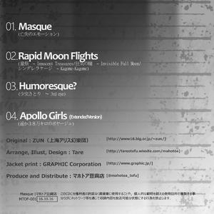 MASQUE(Free Download)