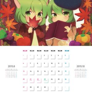 Dioptase -Roo&Qoo Calendar 2015-