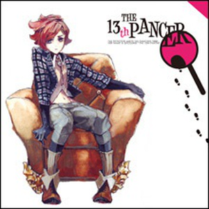 THE 13th PANCER DL版