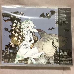 ケイオスアソートメント(CD版)