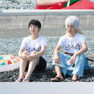 銀魂 万屋コスプレ写真集 「SAMURAIs in the beach」