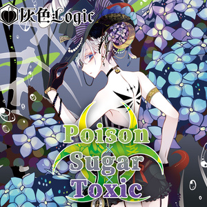 Poison × Sugar × Toxic