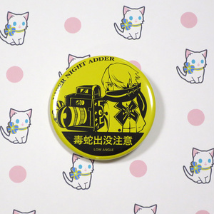 【白猫プロジェクト】バイパー缶バッジ
