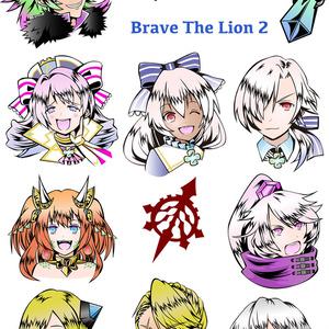 【白猫プロジェクト】Brave The Lion2型抜きステッカー