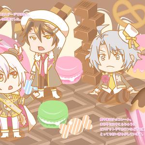 【アイドリッシュセブン】あなたとTRIGGERとチョコレート
