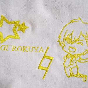 【アイドリッシュセブン】六弥ナギ刺繍エコバッグ