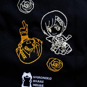 【白猫プロジェクト】シェアハウスシャルロット刺繍エコバッグ