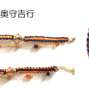 初期刀ブレスレット【あんしんBOOTHパック】