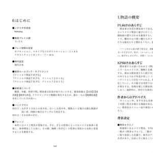 喫茶セラエノ DL版